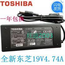 东芝L700 M310笔记本电源适配器19V4.74A手提电脑充电线90W变压器 价格:39.00