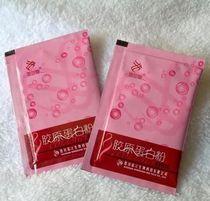 猪皮胶原蛋白粉 配合丰胸产品加速风胸 祛皱美白保湿正品热卖 价格:6.00