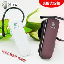 原装多普达HTC 苹果IPHONE三星诺基亚小米无线立体声通用蓝牙耳机 价格:42.00