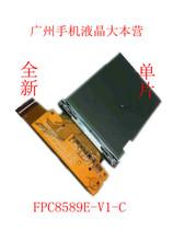 长虹 M558 L128 FPC8589E-V1-C FPC8717H-V0-F液晶显示屏 内屏 价格:17.00