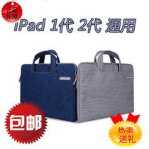 卡提诺牛仔包 苹果内胆包 10寸 ipad 1/2/3/4 三星平板电脑手提包 价格:65.00