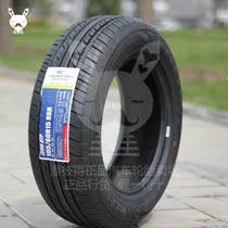 全新正品195 60 R15固铂ATP汽车轮胎 赠 正品米其林铝合金气嘴 价格:279.00