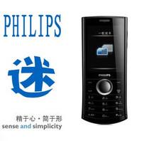 飞利浦 X503  双卡双待 正品行货 超长待机 全国联保 价格:550.00