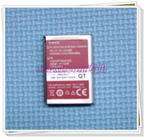 特价 三星SGH-I718电池 三星SGH-I718+原装电池 电板 正品行 价格:65.00