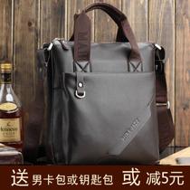 男包牛皮包包男士手提包单肩包商务休闲包斜挎包公文包时尚韩版潮 价格:97.30