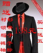 男士西服,迈克尔杰克逊演出服,黑色西服MJ服装 特价 价格:138.00