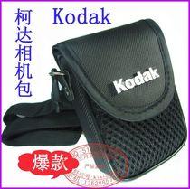 包邮 柯达 M893 M863 M763 V1003 Z1275 M883 873 853数码相机包 价格:19.00