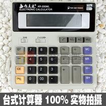 正品 佳灵通台式计算器200ML 电脑键盘按键 时尚太阳能大号计算机 价格:17.10