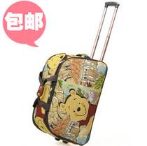 包邮可爱卡通维尼熊拉杆箱包旅行箱大容量手提两用拉杆包旅行箱包 价格:88.00