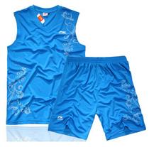 正品品质篮球服 训练服 青花瓷篮球衣 篮球训练服 男 篮球服套装 价格:32.00