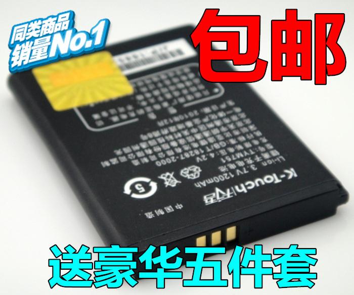 天语E500 T260 T290 T590 D178 E62 D780 TYM751手机电池 送座充 价格:16.00