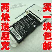 包邮天语D189 E50 E51 E55 E58 V908 V918 C258 D182原装电池 价格:21.00