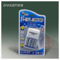 包邮 桑格原装 尼康L810 L610 L310 L120 L110 L100 L26相机电池 价格:66.00