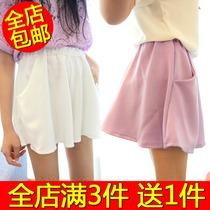 美丽2014春款新款冰淇淋色松紧腰潮流阔腿裤纯色宽松短裤时尚女裤 价格:15.98