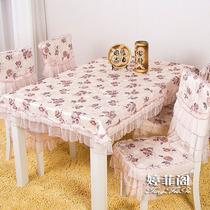 婷菲阁 咖啡物语蕾丝桌布 田园台布餐桌椅套布艺茶几布欧式清仓 价格:14.00
