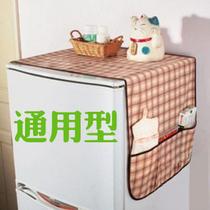 冰箱防尘罩布艺 万能盖巾 冰箱收纳袋 通用型 无纺布 120g 价格:5.80