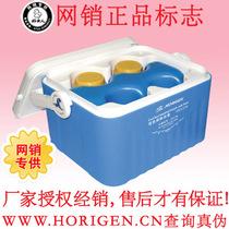 好女人厂家授权正品母乳储存保鲜袋冰包储奶袋冰盒便携移动小冰箱 价格:110.00