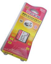飞毛腿CNP40 C40 微米 DDV-5100HD  相机电池 价格:25.00