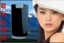 诺基亚 6600f 精美翻盖 200万像素 3G Nokia/诺基亚 1010台促销 价格:680.00
