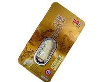 多普达 C720 C720W S620 EXCA160 飞毛腿精品商务电池 价格:28.00