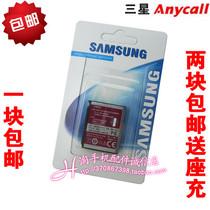 包邮 三星AB653039CC  S659 S7330 L168原装正品电池电板 价格:23.00