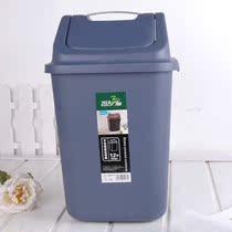 飞达三和 手拎摇盖垃圾桶G1680 日式翻盖卫生桶12L 2色 价格:25.00