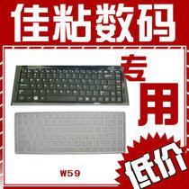三星R429-DS01笔记本键盘保护膜 专用键盘膜(彩@色)超值价 价格:1.39