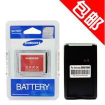 包邮 三星 SCH-W619 W618 D880 W880 SCH-W599 原装电池/手机电板 价格:45.00