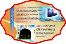 468办公装饰海报展板109现代科技曙光2000超级服务器病毒与黑客 价格:3.50