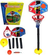 大号 儿童玩具篮球架可升降篮球架 配气针 室内投篮体育休闲玩具 价格:18.00