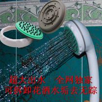 淋浴喷头套装手持花洒喷头超增压挂墙式塑料花洒软管单头淋雨喷头 价格:14.00