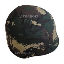 【绿野】正品数码特战迷彩盔罩 特战盔布军规头盔罩 钢盔布罩 价格:25.00