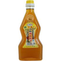 2013新四川花椒油汉源花椒麻椒 顶级鲜花椒油 特麻香500ML/瓶正宗 价格:25.50