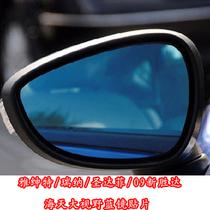 海天|现代雅绅特 瑞纳 新胜达 圣达菲|大视野防雨雾后视蓝镜|贴片 价格:220.00