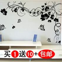 特价包邮 时尚浪漫花藤 花儿朵朵 客厅电视背景墙大气平面墙贴纸 价格:15.00