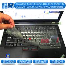 IBM T410 键盘膜 联想ThinkPad T410I T400S 笔记本保护膜 贴膜 价格:25.00