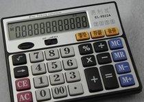 易利发计算机EL-9922A 真人发语计算器 超大键盘 价格:28.00