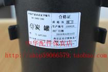 骏捷/尊驰/中华/FRV/FSV/CROSS/V5/530碳罐总成 碳罐 原车配件 价格:62.00