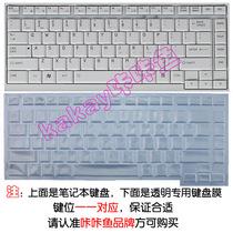 东芝 M865,M866,M867 笔记本专用凹凸透明带键位键盘保护贴膜/套 价格:10.00