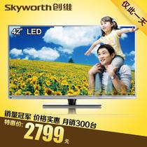Skyworth/创维 42E5CHR 42寸液晶电视USB播放超窄边框 节能LED 价格:2799.00