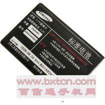 包邮全新原装正品三星SGH-CC01 SGH-CC03 SGH-D520 手机原装电池 价格:29.00