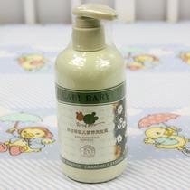 贝比拉比洋甘菊婴儿营养洗发露 LFH0005 价格:17.80