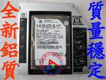 神舟 承运 HaSee L640T L700T L840T 光驱位 硬盘托架 全铝 乾诚 价格:48.88