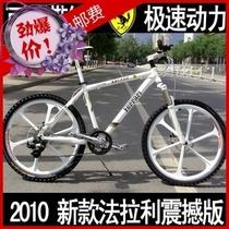 2010新款法拉利一体轮山地车自行车铝合金24速碟刹 价格:2460.00