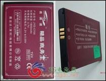 嘉运达 飞利浦 A20XDT/2ZP C700 电池 1800mA 价格:19.00