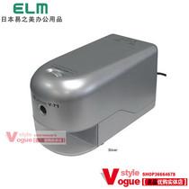 日本易之美电动转笔刀 削笔器 易之美V71 可调粗细 6.5-12MM 价格:480.00