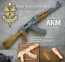 纸玩王-AK47突�舨��(手绘版) 真实1:1比例 3D纸模型/DIY玩具 价格:18.00