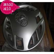哈飞赛马轮毂盖  轮胎帽 车轮盖 铁圈轮盖(带漆)汽车配件 价格:25.00