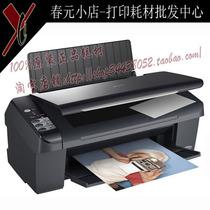推荐 皇冠店 全新原装 EPSON 爱普生CX5500多功能一体机 有赠品 价格:445.00