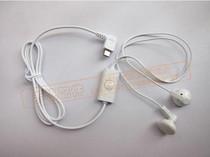 LG GD900 GD510 GD310 GU230 BL20 BL20E 原装耳机 带接听 价格:18.00